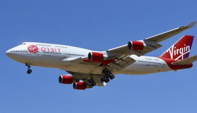 Το αεροπλάνο που μετέφερε τον πύραυλο της Virgin Orbit