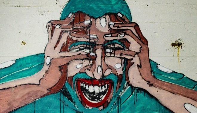 Γκράφιτι σε τοίχο