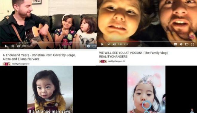 Μην κάνετε τα παιδιά σας 'viral'