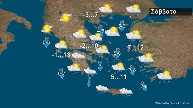 Καιρός: Παγωνιά μέχρι την Κυριακή με χιόνι και βροχές - Πού θα είναι έντονα τα φαινόμενα