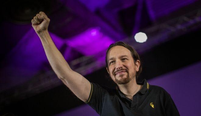 Ο πολιτικός ηγέτης των Podemos Pablo Iglesias