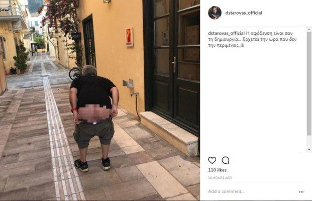 Ο Σταρόβας για τη λήψη με τα παντελόνια κάτω: 'Δεν φαντάστηκα ότι θα πάρει διάσταση'