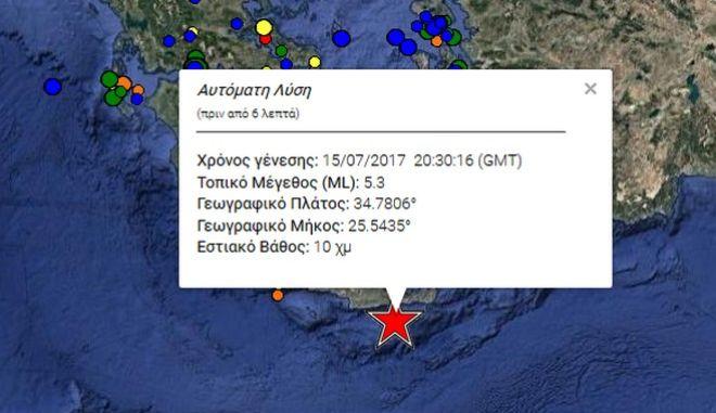 Σεισμός 5,3 Ρίχτερ στην Κρήτη