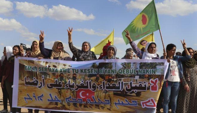 Κούρδισσες σε συγκέντρωση