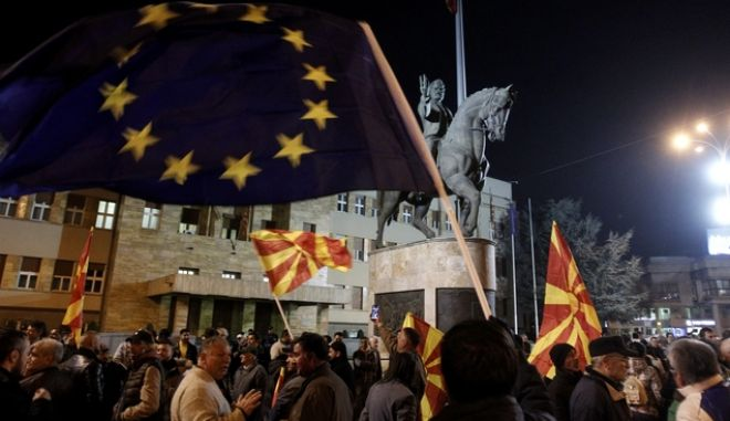 Πολίτες της Βόρειας Μακεδονίας με σημαίες της χώρας (Φωτογραφία αρχείου)