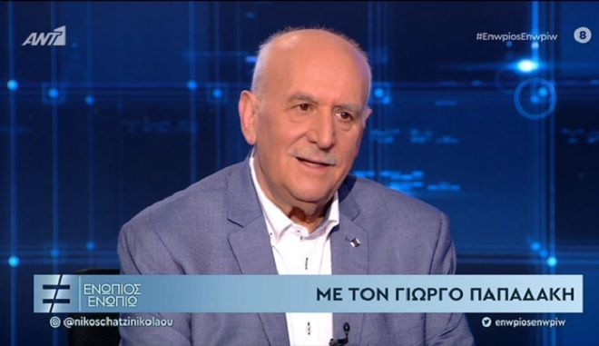 """Ο Γιώργος Παπαδάκης στο """"Ενώπιος Ενωπίω"""""""