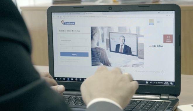 Τι είναι το v-Banking που φέρνουν στην Ελλαδα Cosmote και Eurobank