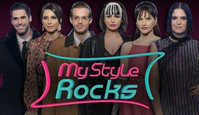 "My Style Rocks: Σήμερα ο μεγάλος τελικός με ""Queens & Kings"" και 30.000 ευρώ"