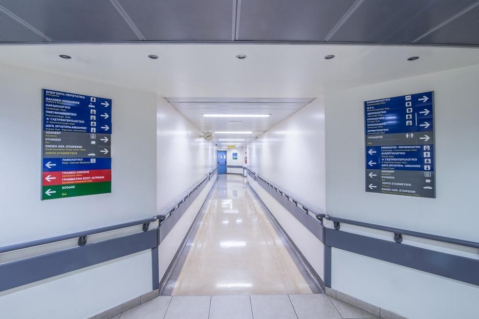 20 χρόνια Ερρίκος Ντυνάν Hospital Center: Άνθρωπος και Υγεία στο επίκεντρο
