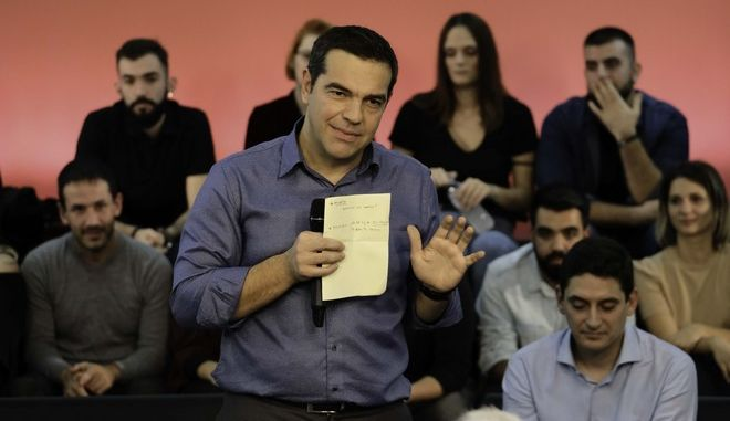Ο πρόεδρος του ΣΥΡΙΖΑ, Αλέξης Τσίπρας στη Νίκαια