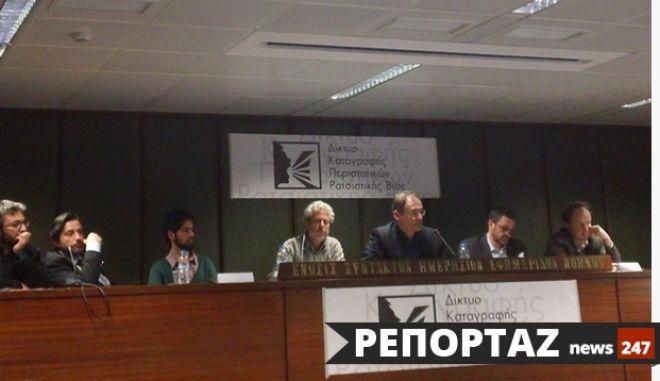 Δίκτυο καταγραφής περιστατικών ρατσιστικής βίας: Ραγδαία κλιμάκωση των εγκλημάτων μίσους στην Ελλάδα