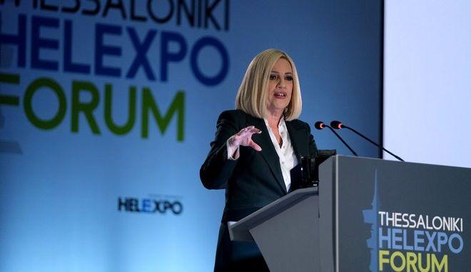 Η πρόεδρος του Κινήματος Αλλαγής στο Thessaloniki Helexpo Forum