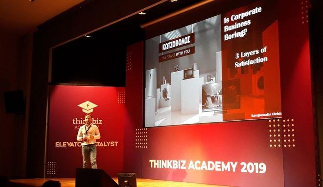 Η Κωτσόβολος βρέθηκε στο 3ο ThinkBiz Academy