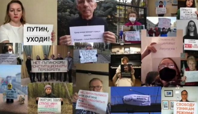 Ρωσία: Κόσμος διαδηλώνει από τα μπαλκόνια για την καταπάτηση των δικαιωμάτων τους