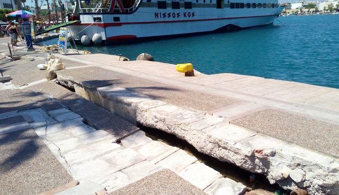 Η τραγική κατάσταση σήμερα στο λιμάνι