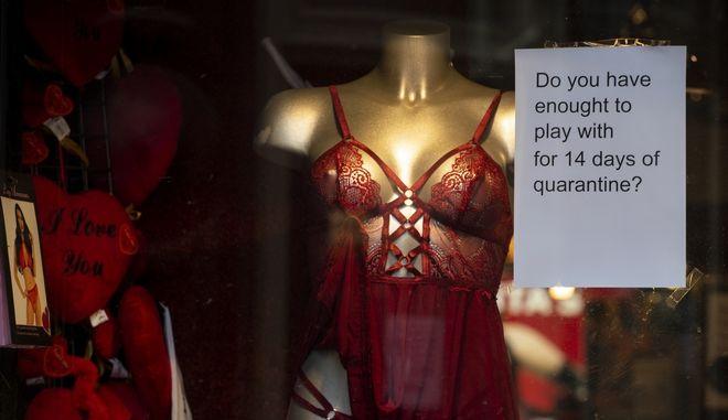 Sex shop. Φωτό αρχείου.