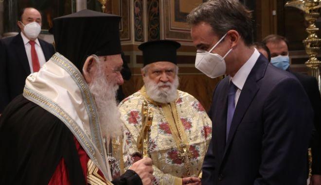 Ο Αρχιεπίσκοπος Ιερώνυμος και ο πρωθυπουργός Κυριάκος Μητσοτάκης (Φωτογραφία αρχείου)