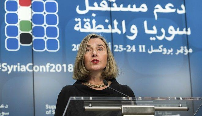 Η Φεντερίκα Μογκερίνι , αντιπρόεδρος της Επιτροπής και Ύπατη Εκπρόσωπος της Ένωσης για θέματα εξωτερικής πολιτικής και ασφαλείας