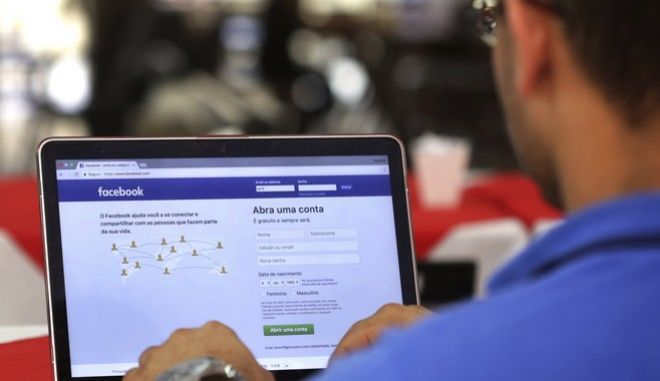Facebook (AP Photo/Eraldo Peres, File)