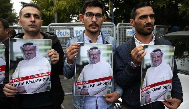 Σαουδάραβες διαμαρτύρονται στην Κωνσταντινούπολη για την υπόθεση του συμπατριώτη τους δημοσιογράφου.