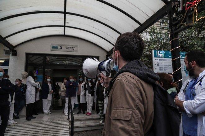 Διαμαρτυρία γιατρών και νοσηλευτικού προσωπικού στο Ογκολογικό Νοσοκομείο