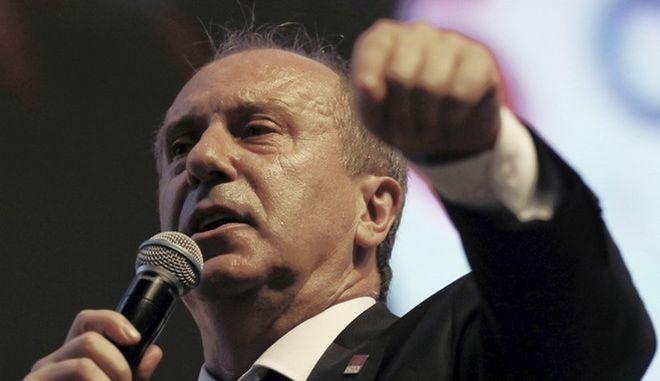 Ο Μουχαρέμ Ιντσέ θα  αντιμετωπίσει τον αρχηγό του κράτους Ρετζέπ Ταγίπ Ερντογάν στις πρόωρες προεδρικές εκλογές που θα διεξαχθούν στις 24 Ιουνίου.