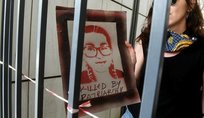 Συγκέντρωση αλληλέγγυων και φεμινιστικών οργανώσεων στη δίκη της Ελένης Τοπαλούδη. (EUROKINISSI/ΜΠΟΛΑΡΗ ΤΑΤΙΑΝΑ )