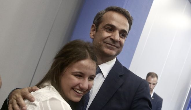 Ο Κυριάκος Μητσοτάκης με την κόρη του, Δάφνη