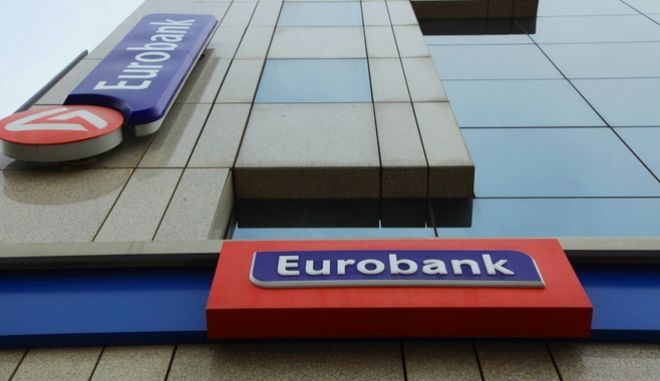EUROBANK (EUROKINISSI/ ΠΑΝΑΓΟΠΟΥΛΟΣ ΓΙΑΝΝΗΣ)