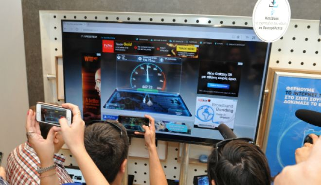 Υπέρ-υψηλές ταχύτητες internet στην Καλαμάτα με το δίκτυο οπτικής ίνας της WIND