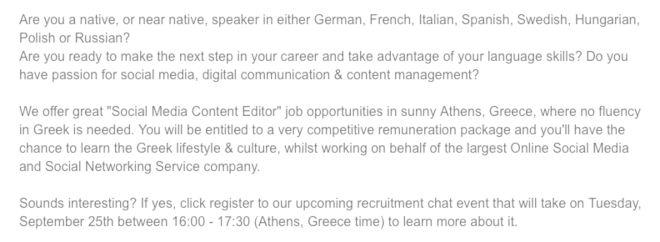 Η Facebook φέρνει μέσω Teleperformance 700 θέσεις εργασίας στην Ελλάδα