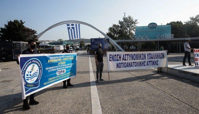 Διαμαρτυρία αστυνομικών στη ΔΕΘ