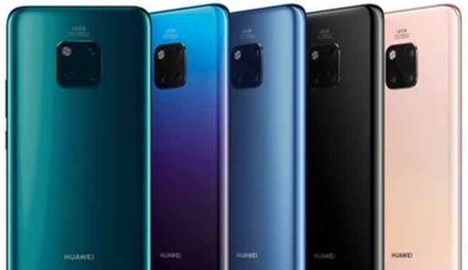 Η νέα σειρά Huawei Mate 20 Series