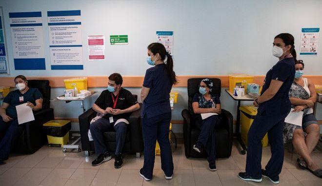 Νοσοκομείο στη Χιλή (φωτογραφία αρχείου)