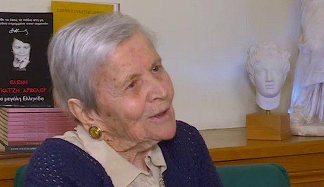 Ελένη Γλυκάτζη Αρβελέρ στο Ενώπιος Ενωπίω