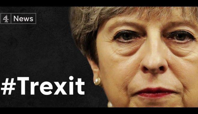 Brexit: Αφήνει ανοιχτό το ενδεχόμενο να παραιτηθεί η Μέι