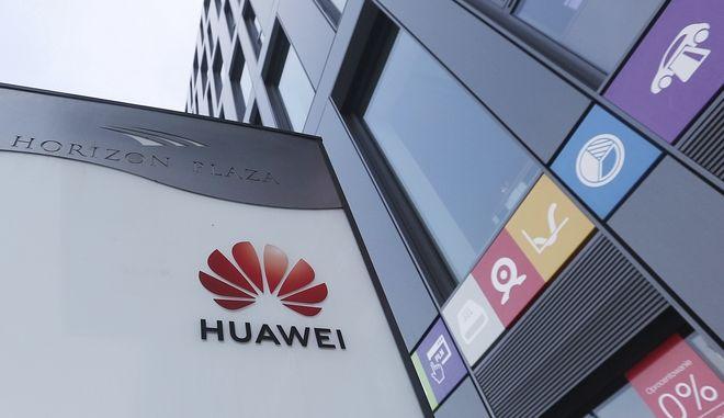 Γραφεία της κινεζικής Huawei
