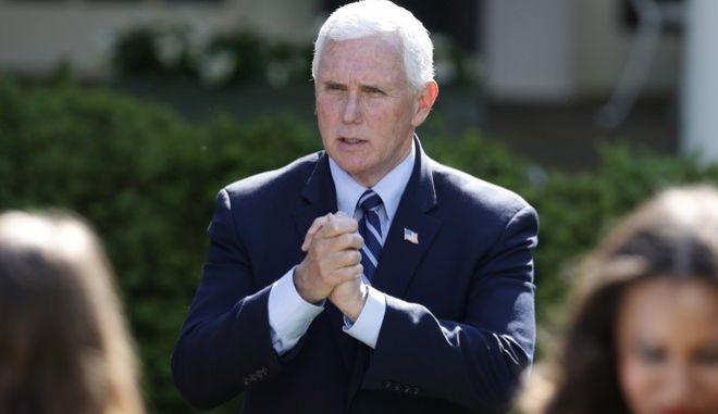 Ο Αμερικανός αντιπρόεδρος, Μάικ Πενς