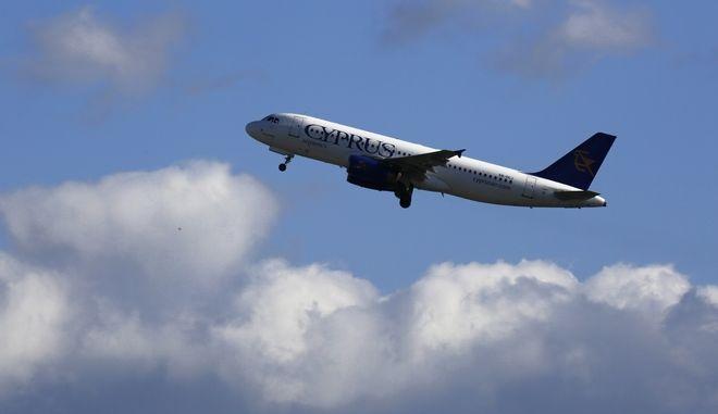 Αεροσκάφος της Cyprus airways