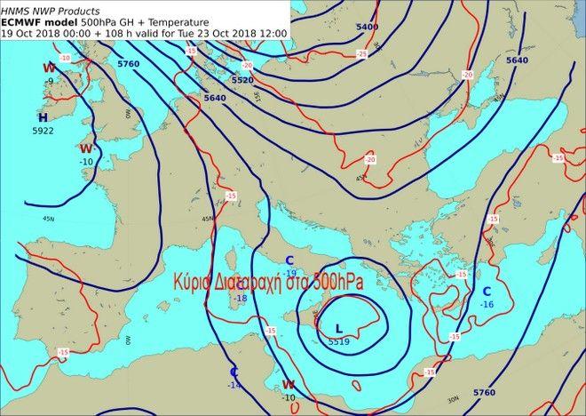 Καιρός: Ψυχρές αέριες μάζες καταφθάνουν στην Ελλάδα -Πότε και πώς θα μας επηρεάσουν