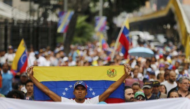 Διαδήλωση κατά του προέδρου της Βενεζουέλας Νικολάς Μαδούρο στο Καράκας