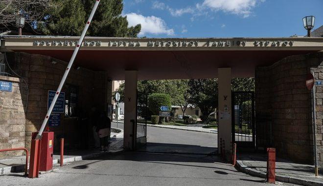 Στιγμιότυπο από το 417 Νοσηλευτικό Ίδρυμα Μετοχικού Ταμείου Στρατού, (ΝΙΜΤΣ). (EUROKINISSI)