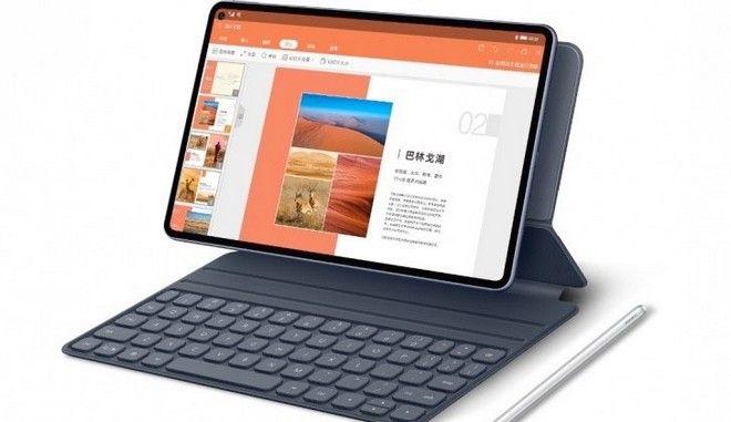 Huawei MatePad Pro: Επίσημα το νέο premium tablet της εταιρείας με οπή στην οθόνη