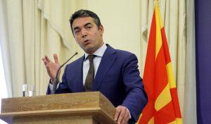 Το ΥΠΕΞ της ΠΓΔΜ αδειάζει τον διαπραγματευτή της
