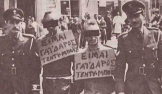 """Σαν σήμερα το 1958 στην Ελλάδα, η αστυνομία ανακοινώνει ότι οι τέντι μπόις θα κουρεύονται με την """"ψιλή""""."""