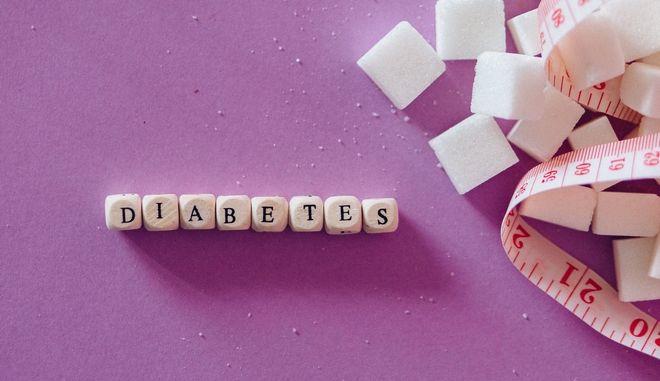 Η σημασία της διατροφής στην πρόληψη του σακχαρώδη διαβήτη