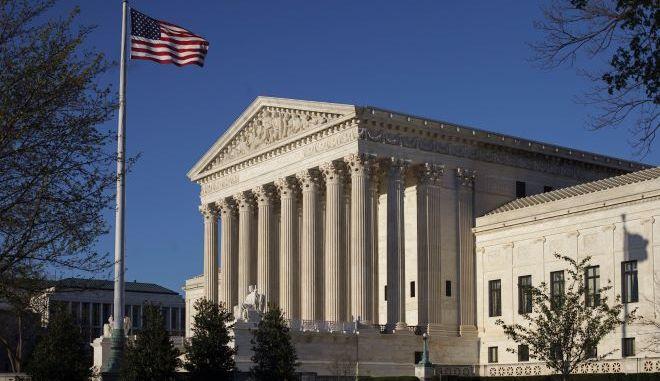 Το ανώτατο δικαστήριο των ΗΠΑ (φωτογραφία αρχείου)