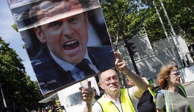 Εικόνα από κινητοποίηση των κίτρινων γιλέκων στο Παρίσι, το 29ο συνεχόμενο Σάββατο διαδηλώσεων