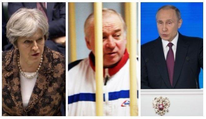 Νέος Ψυχρός πόλεμος Βρετανίας-Ρωσίας στη σκιά της δηλητηρίασης του διπλού πράκτορα