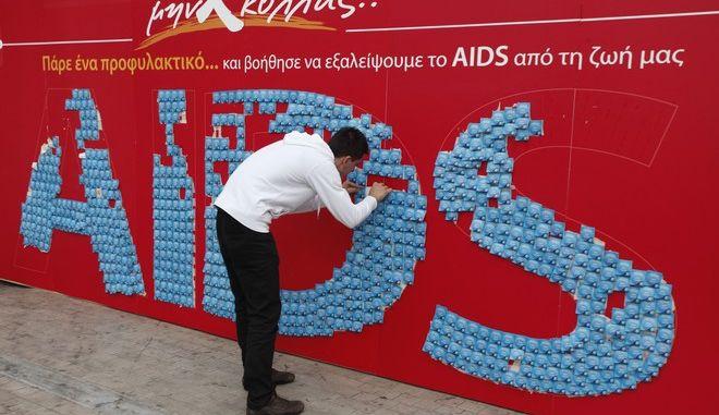 ΑΘΗΝΑ-Παγκόσμια Ημέρα κατά του AIDS.(EUROKINISSI-ΒΑΙΟΣ ΧΑΣΙΑΛΗΣ)